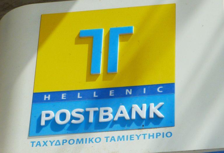 Συνεχίζεται η εναρμόνιση προϊόντων ΤΤ και T Bank | tovima.gr