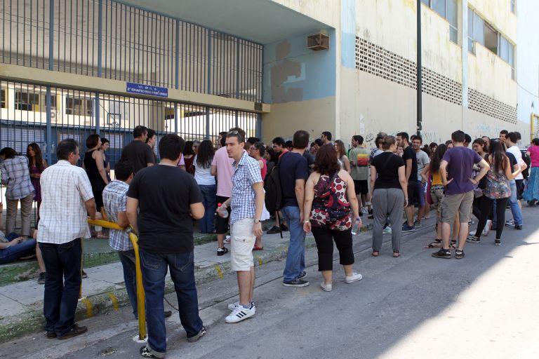Εκθεση 40-49 : Θέματα για τις εξετάσεις εισαγωγής στα Πειραματικά Λύκεια   tovima.gr
