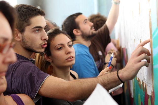 Τι θα αλλάξει στο εξεταστικό σύστημα για την εισαγωγή στα ΑΕΙ | tovima.gr