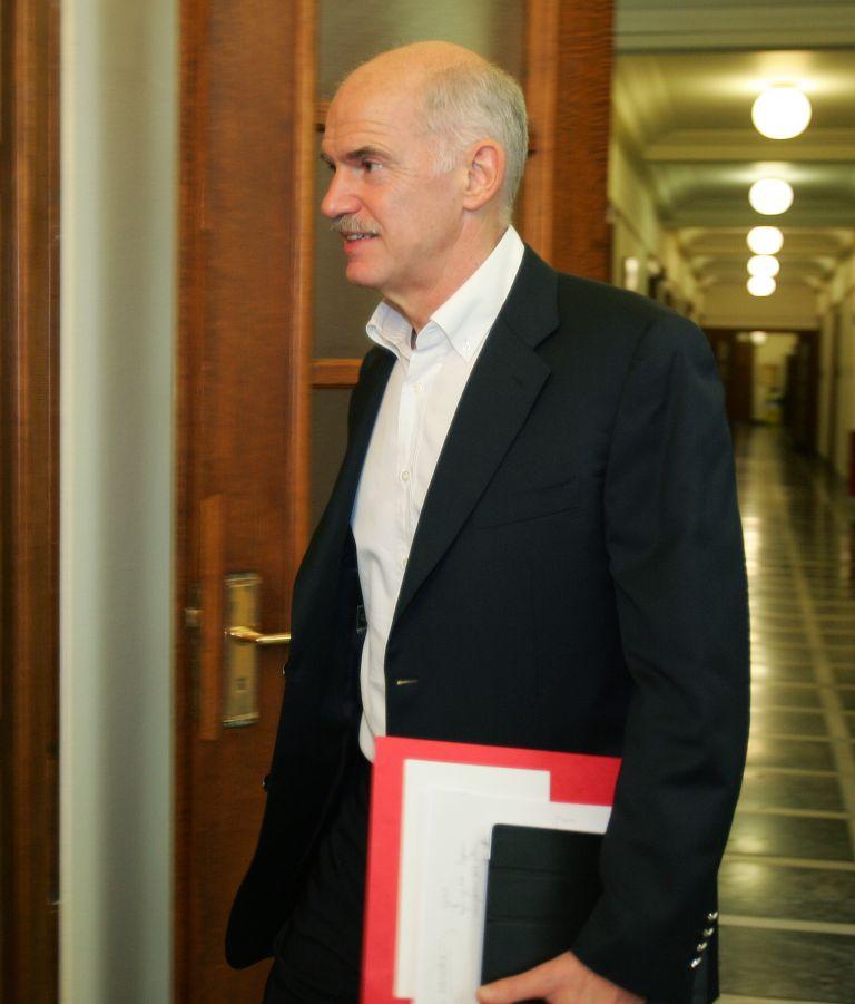 Εγκρίθηκε ο εφαρμοστικός νόμος του μεσοπρόθεσμου από το υπουργικό συμβούλιο   tovima.gr