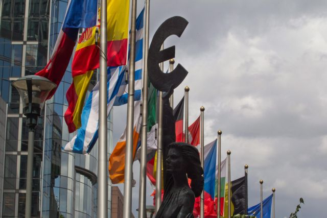 5 σενάρια για την πορεία της Ευρωπαϊκής Ενωσης | tovima.gr