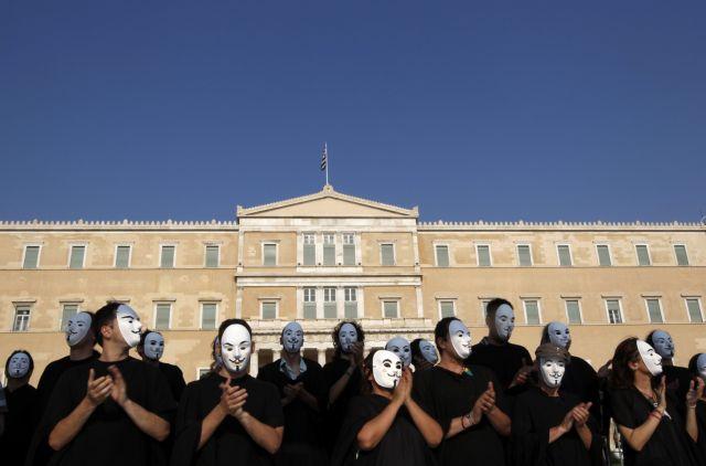 Η ανάγκη  για έναν νέο δημοκρατικό πατριωτισμό | tovima.gr