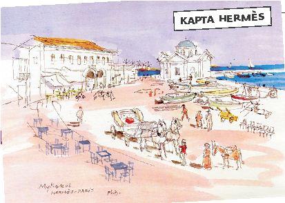 Summer deals | tovima.gr
