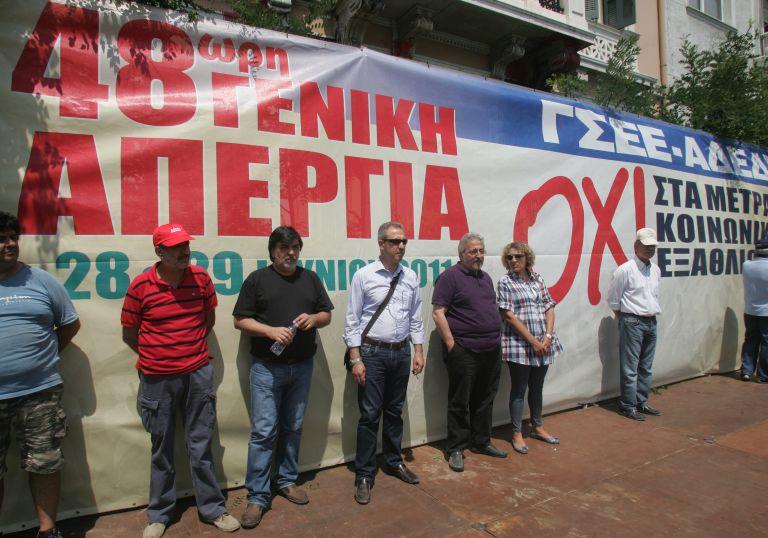 Ενιαίο μισθολόγιο: Κυβέρνηση-ΑΔΕΔΥ ακονίζουν τα μαχαίρια | tovima.gr