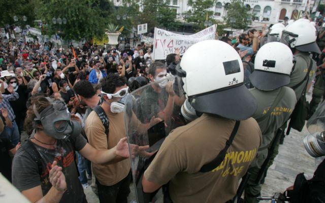Από το 1998 αναζητούν μέτρα περιορισμού των διαδηλώσεων | tovima.gr