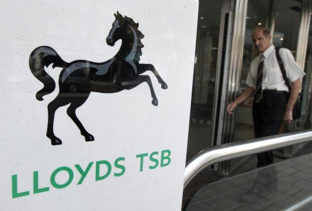 Η μακροπρόθεσμη αναχρηματοδότηση της ΕΚΤ ανησυχεί τις τράπεζες | tovima.gr