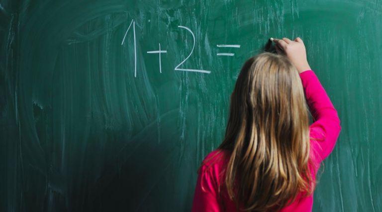 Δυσαριθμησία: μεταμορφώνει τους αριθμούς σε τέρατα! | tovima.gr