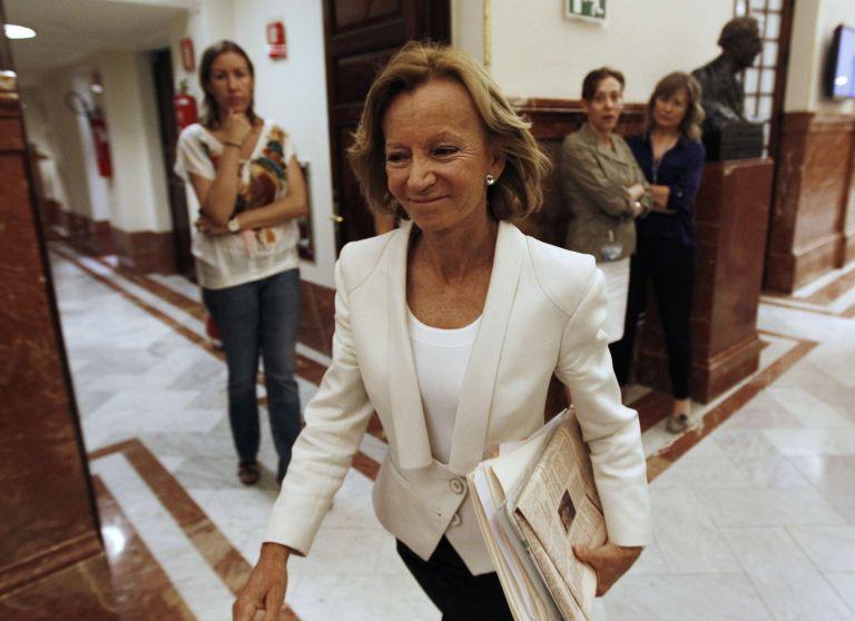 Ισπανία: βγαίνει στις αγορές με τα επιτόκια δανεισμού στα ύψη | tovima.gr
