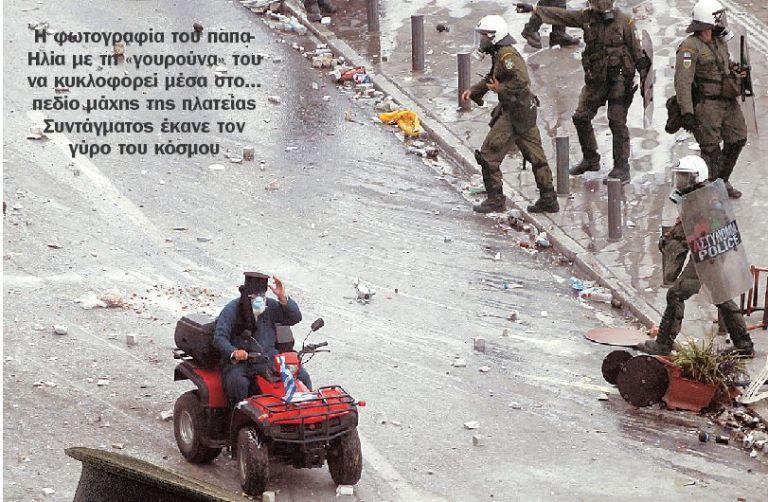 Ο παπάς της αγανάκτησης και της… επανάστασης   tovima.gr
