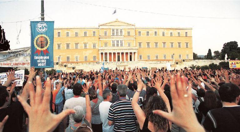 Ο αγανακτισμένος θέλει και νόμο και αταξία | tovima.gr