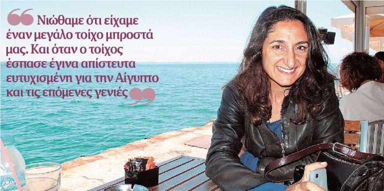 Λάρα Μπαλάντι:«Από την επανάσταση  της Αιγύπτου αναστήθηκα»   tovima.gr