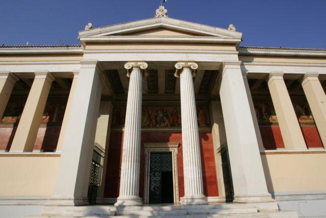 Συνεδριάζει τη Δευτέρα η επιτροπή για τον νέο Νόμο Πλαίσιο | tovima.gr