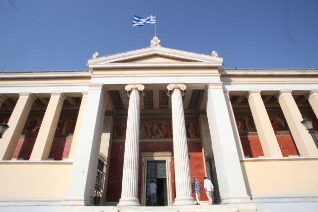 Προτάσεις από την Επιτροπή για το Νόμο Πλαίσιο των ΑΕΙ   tovima.gr