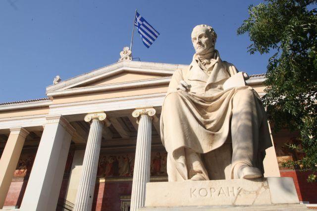 Με παράταση θητείας λύθηκε ο γόρδιος δεσμός των Συμβουλίων ΑΕΙ   tovima.gr