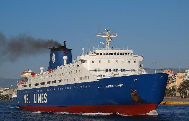 Ταλαιπωρία για 722 επιβάτες του πλοίου European Express | tovima.gr