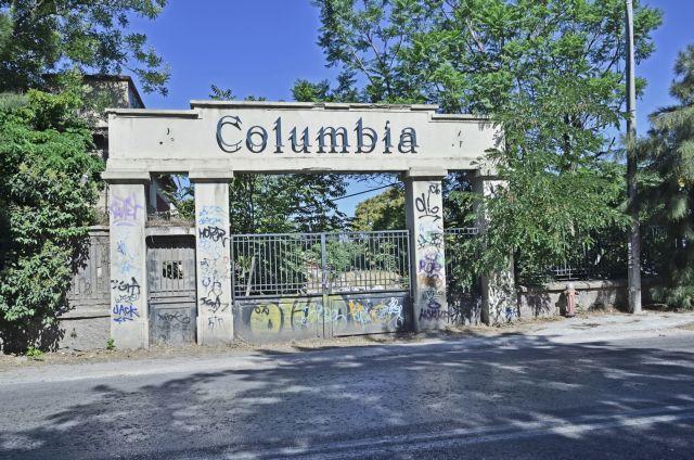 Διαμάχες στα ερείπια της «Κολούμπια» | tovima.gr