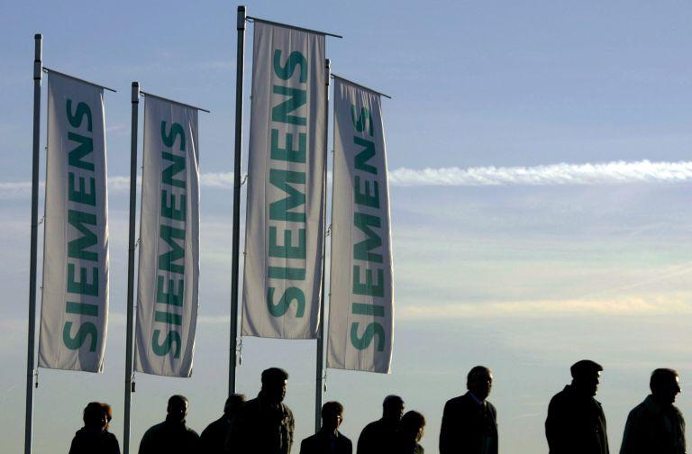 Συμφωνία συμβιβασμού ελληνικού Δημοσίου και Siemens | tovima.gr