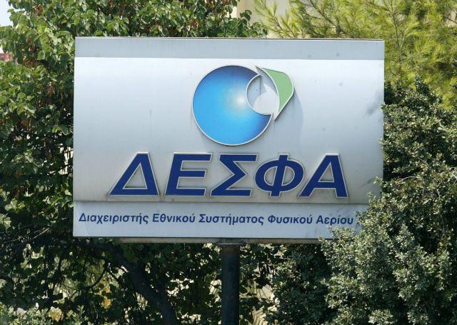 Εντονο παρασκήνιο στο διαγωνισμό για τον ΔΕΣΦΑ | tovima.gr