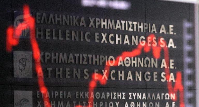 Εκλεισε με πτώση το Χρηματιστήριο Αθηνών | tovima.gr