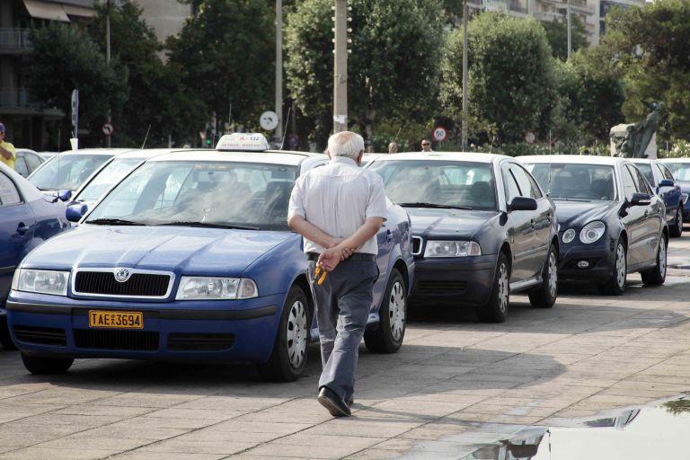 Θεσσαλονίκη: Χωρίς ταξί έως τις 3 το μεσημέρι εξαιτίας στάσης των οδηγών | tovima.gr