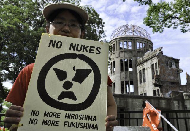 Εκκληση του ιάπωνα πρωθυπουργού για αποπυρηνικοποίηση | tovima.gr