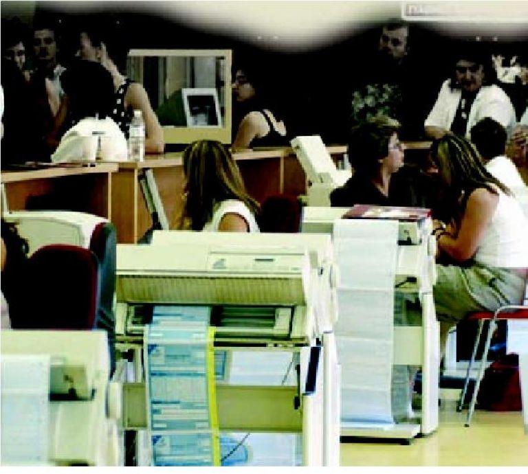 Επιδημία ζημιών στις επιχειρήσεις | tovima.gr