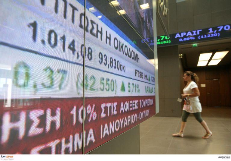 Η Επιτροπή Κεφαλαιαγοράς προτείνει για τη χρηματιστηριακή νομοθεσία | tovima.gr