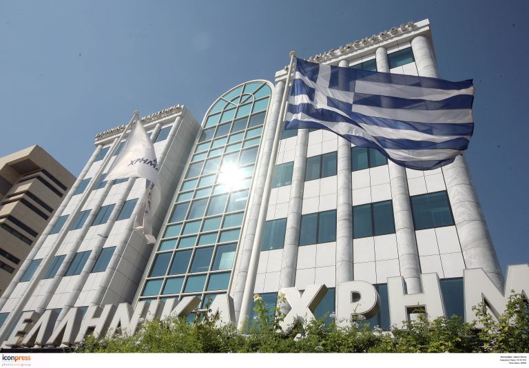 Με άνοδο 1,53% έκλεισε το Χρηματιστήριο Αθηνών | tovima.gr