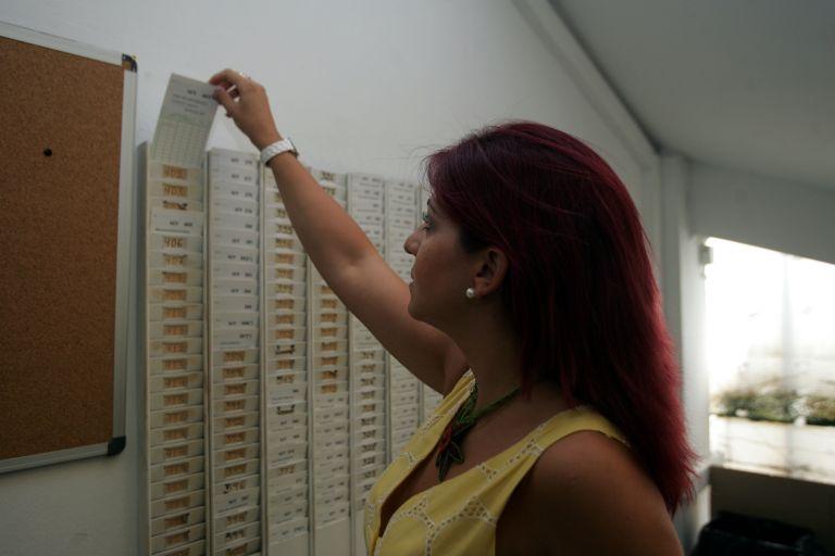 «Επιχείρηση απογραφής» στο Δημόσιο | tovima.gr