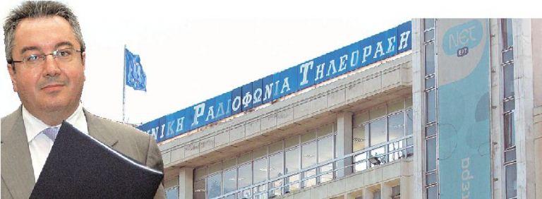 Υποσχέσεις και λουκέτα για την ΕΡΤ | tovima.gr