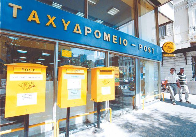 Ενοπλη ληστεία σε ΕΛΤΑ στο Παλαιό Φάληρο | tovima.gr