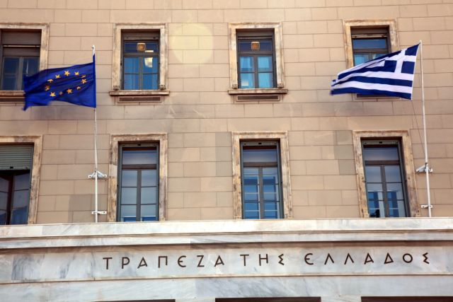 Bank of Greece reports influx of 288 million euros in investments   tovima.gr