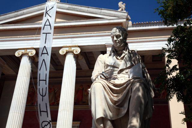 Μειώνονται οι καταλήψεις – «Παίζεται» η εξεταστική | tovima.gr