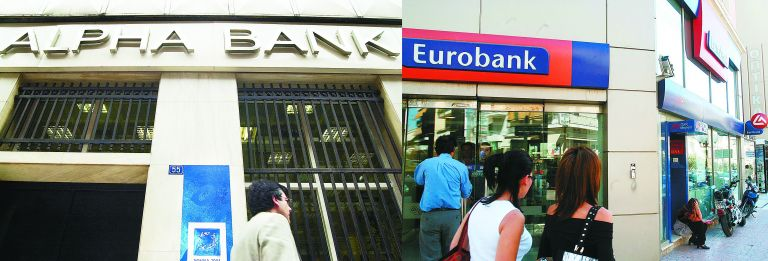 Tη Δευτέρα ανακοινώνεται η συγχώνευση Alpha –Eurobank | tovima.gr