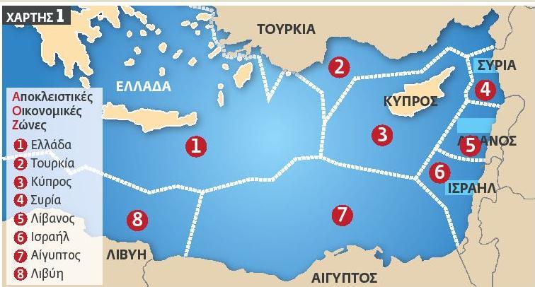 Το αέριο βάζει φωτιά στη Μεσόγειο   tovima.gr