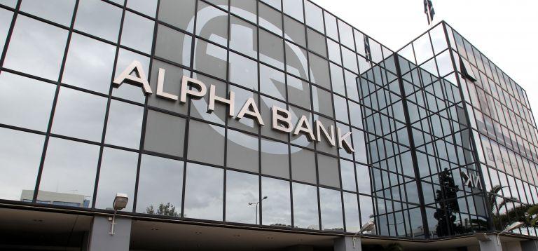 Ομολογιακά δάνεια για Alpha Bank και Τράπεζα Πειραιώς | tovima.gr
