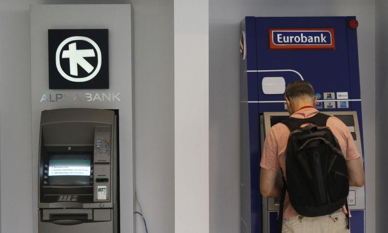 Ισχυρή παρουσία στα Βαλκάνια για τη νέα τράπεζα   tovima.gr