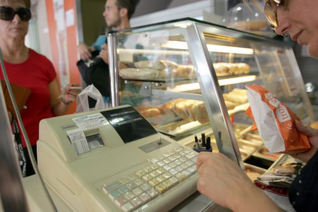 New VAT rates scheduled to come into effect on 1 June | tovima.gr
