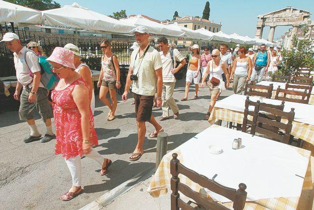 VisaEurope: Πτώση 1,54% στην δαπάνη τουριστών το α'τετράμηνο | tovima.gr