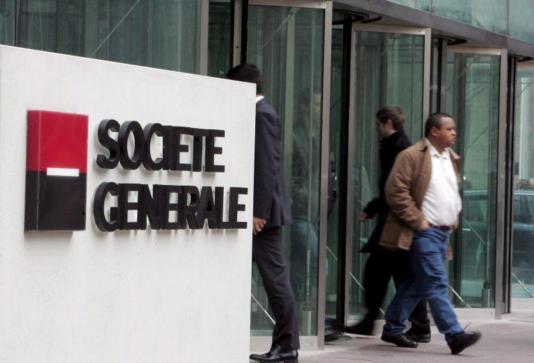 Societe Generale: Ζημία €525 εκατ. από την κρίση στην Ουκρανία | tovima.gr