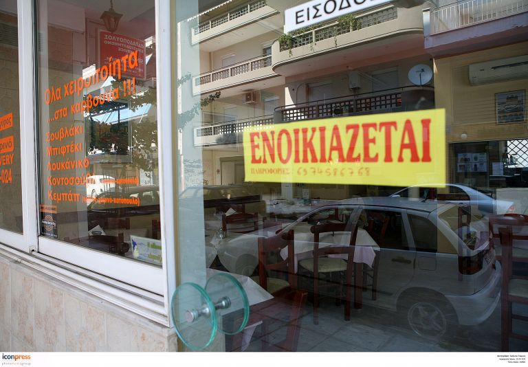 Στενότερη σχέση με τους πελάτες επιλέγουν οι ελληνικές επιχειρήσεις   tovima.gr