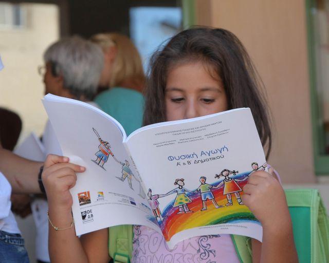 250.000 τόνοι σχολικών βιβλίων σε αποθήκες, στον Ασπρόπυργο   tovima.gr