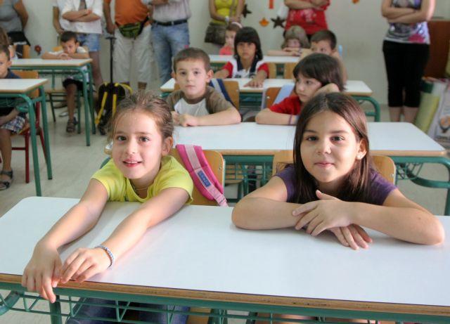 Στη Βουλή το νομοσχέδιο για τη ελληνόγλωσση εκπαίδευση του εξωτερικού   tovima.gr