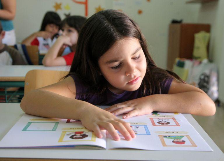 Το σχολείο ισοπεδώνει τα παιδιά; | tovima.gr