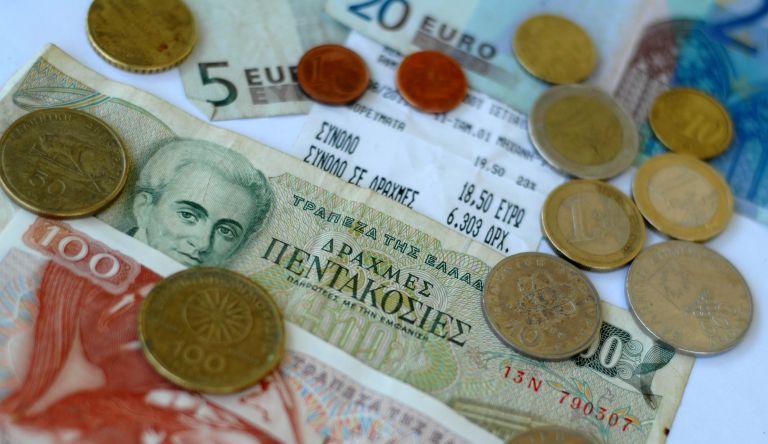 Η «Grexit» (η έξοδος της Ελλάδας από το ευρώ) προ των πυλών | tovima.gr