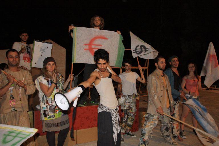 Τελευταία παράσταση για τον «Πλούτο» της πολυπολιτισμικής Vice Versa | tovima.gr