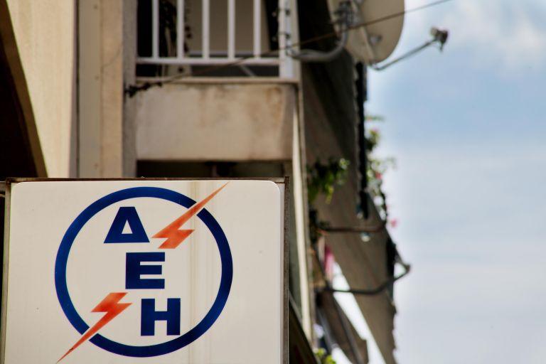 Δεν εξαιρούνται του τέλους ακινήτων όσοι έκοψαν το ρεύμα μετά τις 17/9   tovima.gr