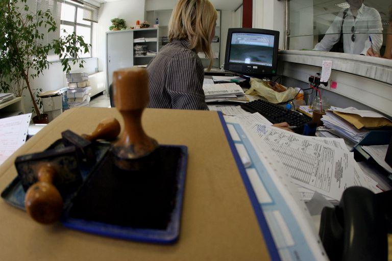 Σε ισχύ το νέο πειθαρχικό δίκαιο των δημοσίων υπαλλήλων | tovima.gr