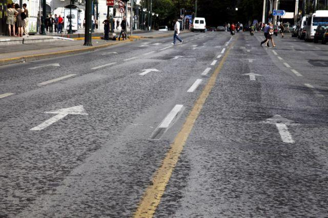 Κυκλοφοριακές ρυθμίσεις την Κυριακή 10 Μαΐου στο κέντρο της Αθήνας   tovima.gr