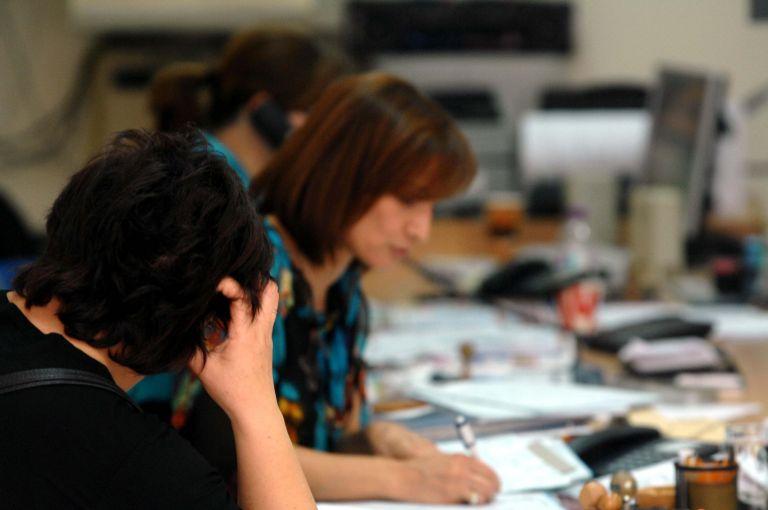 Τι αλλάζει στους μισθούς του Δημοσίου από την 1η Νοεμβρίου | tovima.gr
